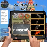 Zoo Interactive Flash Cards Boom Card Sets Russian & English