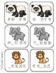 Zoo Number Patterns Matching Game --Build Number Sense!