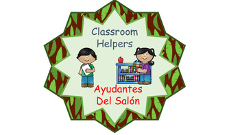 Zoo Theme Bilingual Classroom Helpers And Welcome Banner
