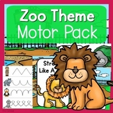 Zoo Theme  Motor  Pack