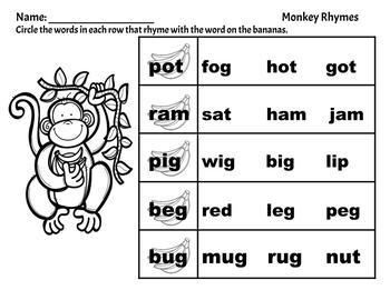 Zoo Themed Language Arts & Math Printables