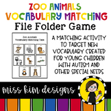 Zoo Vocabulary Matching Folder Game for Students with Autism & Special Needs