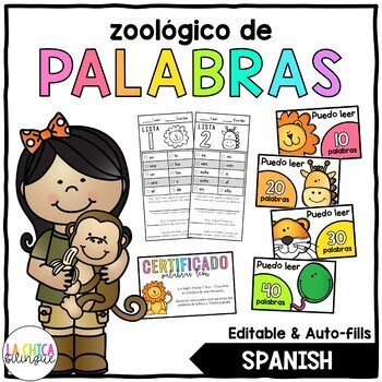 Palabras De Uso Frecuente Editable Teaching Resources   Teachers Pay ...