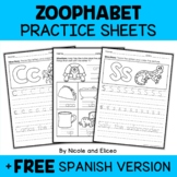 Phonics Worksheets - Zoo Theme Alphabet
