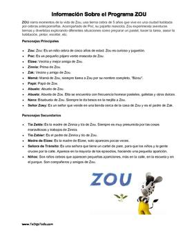 Zou y la Cámara