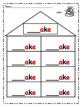 Word Family House ake