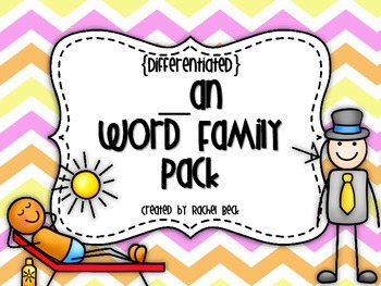 -an Word Family Pack {Differentiated Spelling Activities}