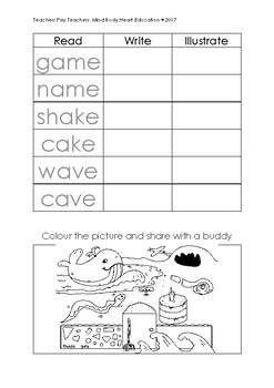a_e magic e worksheets x 4