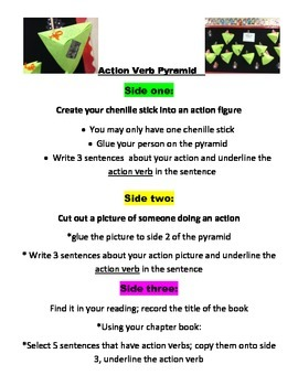 action verb foldable- directions and rubric