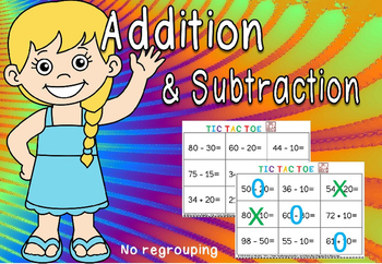 addition and subtraction  game