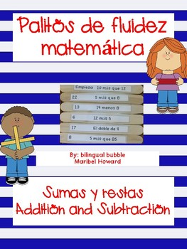 addition subtraction written , sumas restas escritas