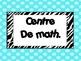 affiches:centres d'apprentissage