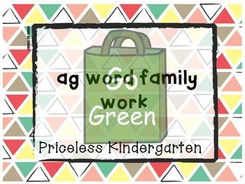 """""""ag"""" word family work"""