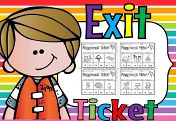 ai ay  exit tickets