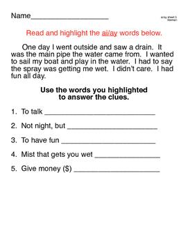 ai/ay worksheets