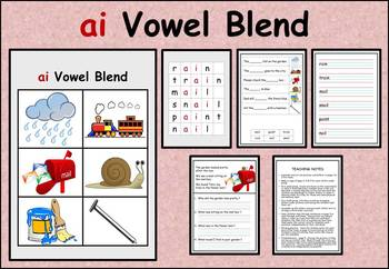 ai vowel blend work packet