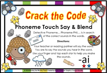 ai word Family Phonemes Crack the Code Chant and Cards