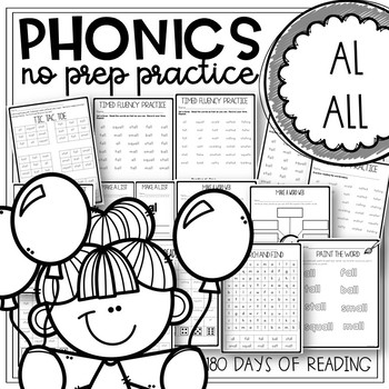 all and al Worksheets for Word Work or Centers