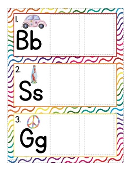 alphabet: 60s theme RWR and matching upper to lower case