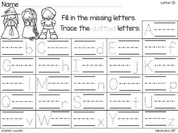alphabet strip puzzle_rapunzel theme