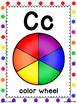 alphabet_half and full page: rainbow theme
