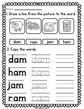 'am' Word Family Word Work