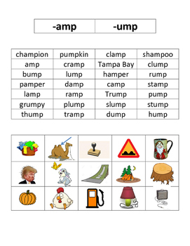 amp ump Picture and Word Sort