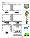 an Word Family Packet (Phonics, Reading, Spelling) Common