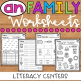 AN Word Family Worksheets - AN Family Worksheets - AN Worksheets