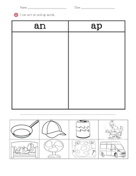 an ap picture sort