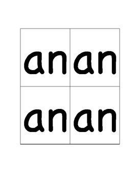 """""""an"""" chunk"""