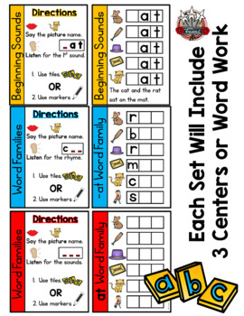 and Word Family: Intervention, Homework, Morning Work, Centers,