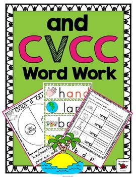 'and' Word Family CVCC Word Work