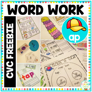 CVC Word Family Word Work {FREE}
