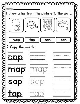 AP Word Family Color and Match | Motor skills, Worksheets and ...