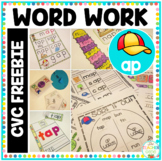 'ap' Word Family CVC Word Work FREE