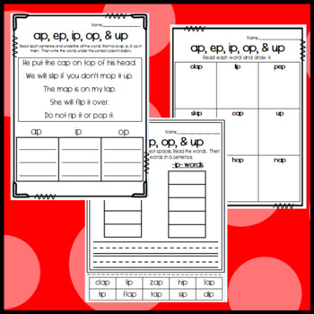 ap, ip, op word family Worksheets: Cut and Paste Sorts, Cloze, Read & Draw, etc!
