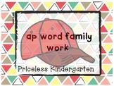"""ap"" word family work"