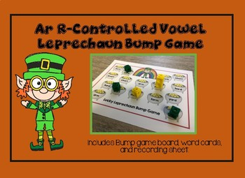 ar R-Controlled Vowel Leprechaun Bump Game #luckyshamrocks