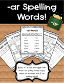 ar Spelling Words and Activities