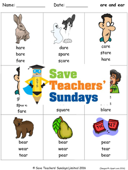 are and ear phonics lesson plans, worksheets and other teaching resources