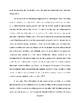 argumentative essay Home schooling