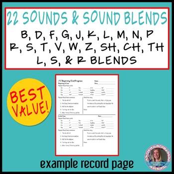 Articulation baseline and end progress monitor BUNDLE PACK 22 sounds
