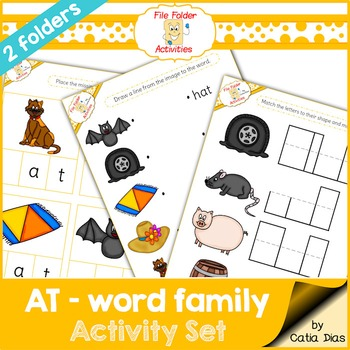 at Word Family - File Folder Activities