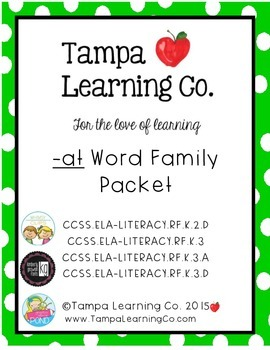 at Word Family Packet - Common Core Aligned