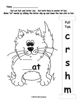 """""""at"""" Worksheets (FREE)"""
