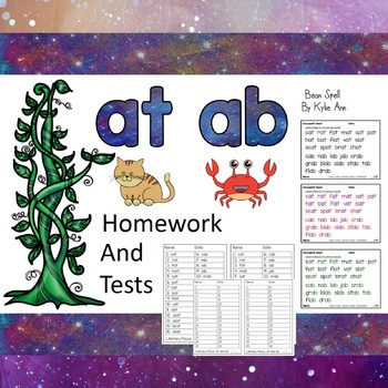 at and ab Word Family Homework and Test Sheets