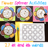 at and ab Word Family Flower Spinner Activity