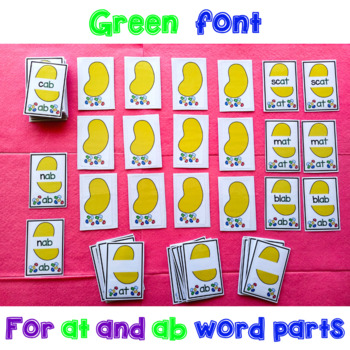 at and ab Word Family Memory Game