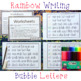 at and ab Word Family Worksheets